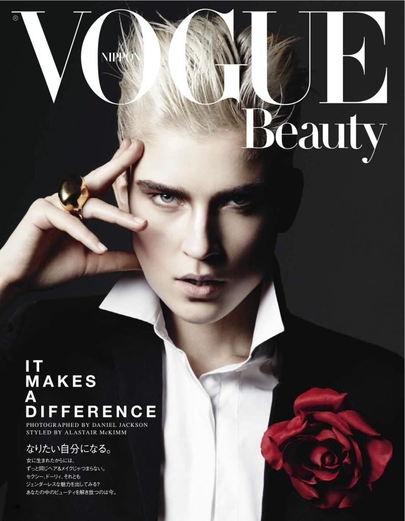 jana-knauerova - titulka Vogue Japan - 110383